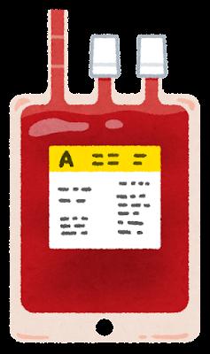 血液パック・輸血パックのイラスト(A型)