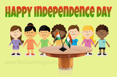 Happy Independence Day Sms, Shayari Greetings