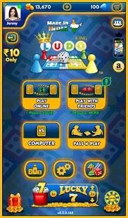 ludo king new version mod apk (always win)