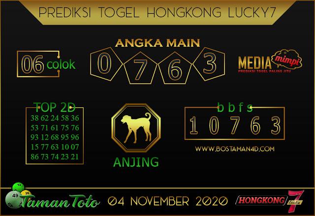 Prediksi Togel HONGKONG LUCKY 7 TAMAN TOTO 04 NOVEMBER 2020