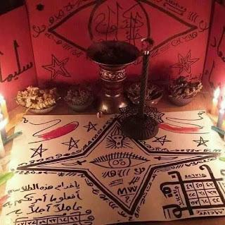 جلب الحبيب وفك جميع انواع السحر الشيخ الصالح الشيباني 00201090998022