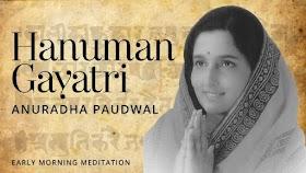 हनुमान गायत्री मन्त्र Hanuman Gayatri Mantra Lyrics -  Anuradha Paudwal