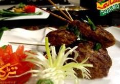 Grilled Beef Koftay