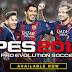 تحميل لعبة Pro Evolution Soccer 2017  مضغوطة + تورنت