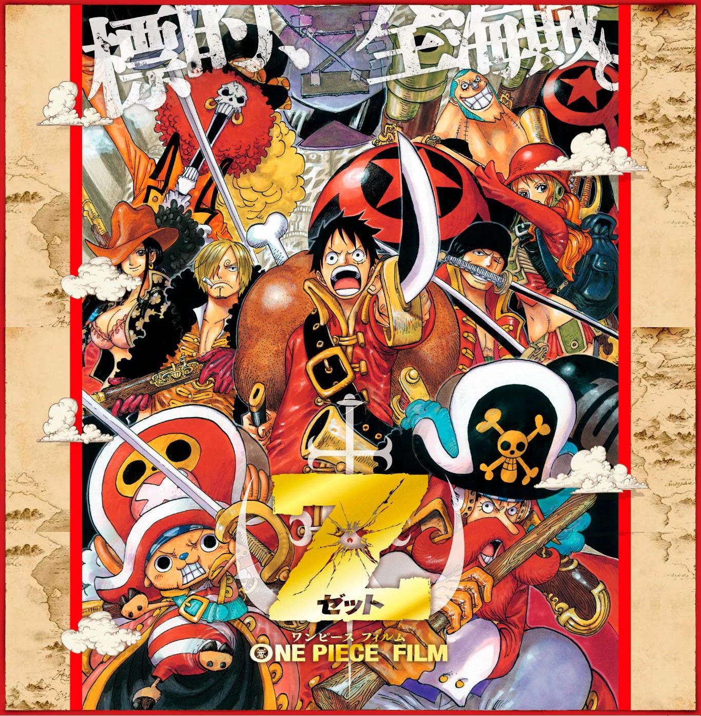 Nuevo trailer de One Piece Film Z: Sekai no Tamashii 世界の魂