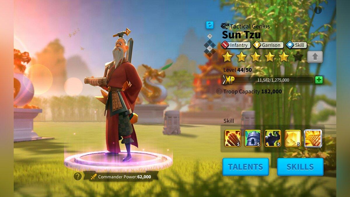 Sun Tzu - infantry
