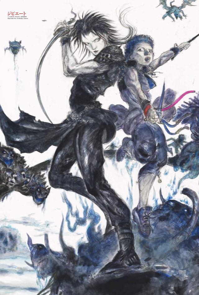 Anime: Revelada nueva imagen promocional del anime Gibiate de Yoshitaka