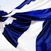 ΑΝΟΙΧΤΗ ΕΠΙΣΤΟΛΗ Δρ. ΘΕΟΔΩΡΟΥ ΜΑΣΤΙΧΙΑΔΗ ΤΑΞΙΑΡΧΟΥ Ε.Α. - ΠΡΟΣ ΠΡΟΕΔΡΟ ΤΗΣ ΒΟΥΛΗΣ