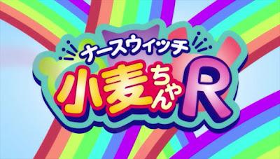 Nurse Witch Komugi-chan R Subtitle Indonesia [Batch]