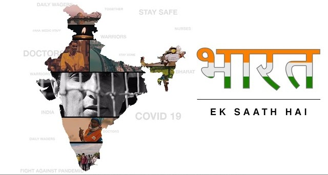 Bharat Ek Saath Hai Lyrics - Sonu Sood,Bharat Ek Saath Hai Lyrics