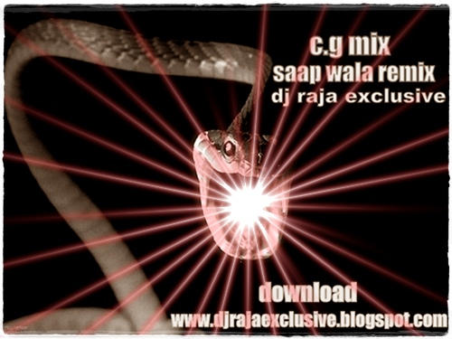 Cg dj song download
