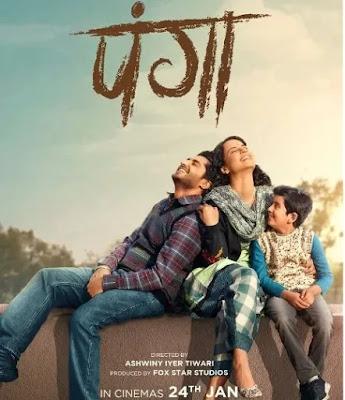 Panga Movie First Look, Panga Movie Poster