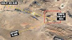 ladakh map view