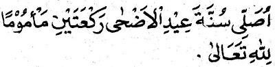 Lafadz Niat Shalat idul Adha bahasa Arab
