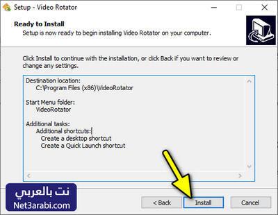برنامج تعديل الفيديو المقلوب للكمبيوتر