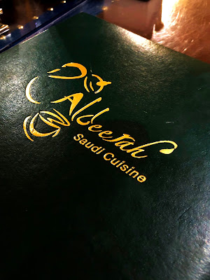 I review my experience of the newly famous Saudi restaurant in town!