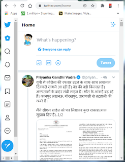 how-to-use-twitter-in-hindi
