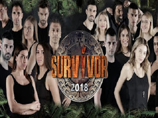 trailer-Survivor-2018-28-2-2018