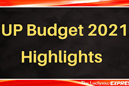 Short में समझिए UP Budget Highlights