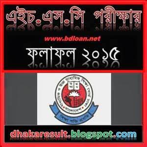 HSC Result 2015 Bangladesh