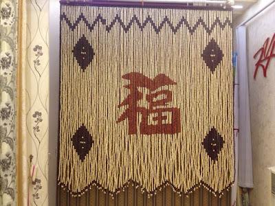Màn hạt gỗ xếp hình chữ Phúc