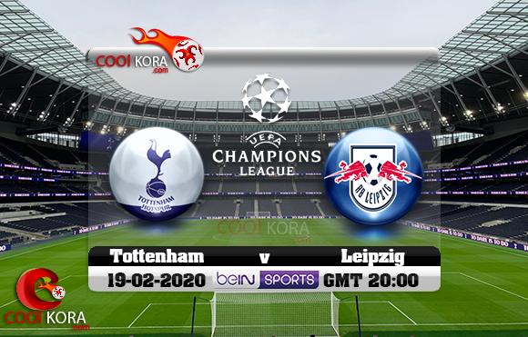 مشاهدة مباراة توتنهام ولايبزيج اليوم 19-2-2020 في دوري أبطال أوروبا