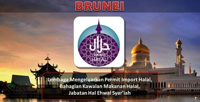 Logo Halal Brunei