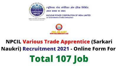 NPCIL Various Trade Apprentice