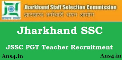 JSSC Recruitment 2018