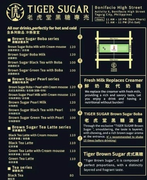 Tiger Sugar Milk Tea
