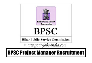 BPSC Project Manager Recruitment 2020