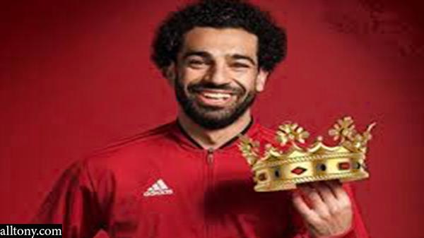 محمد صلاح يتفوق في قائمة أغلى لاعبي العالم على ميسي ورونالدو