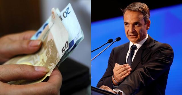 Μειώσεις φόρων: Ανάσα για χιλιάδες Έλληνες – Πόσα κερδίζουν μισθωτοί, συνταξιούχοι και ελεύθεροι επαγγελματίες