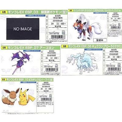 Pokemon Figure MONCOLLE EX Takara Tomy ESP_08 ESP_10