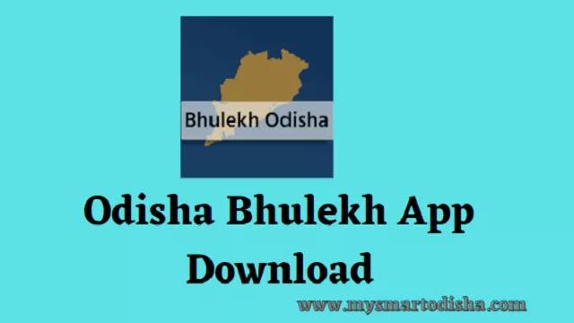 Bhulekh Land Records Online App Download
