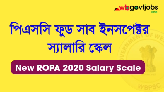WBPSC Food Sub Inspector Salary