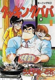 Xem Anime Salaryman Kintarou -  VietSub