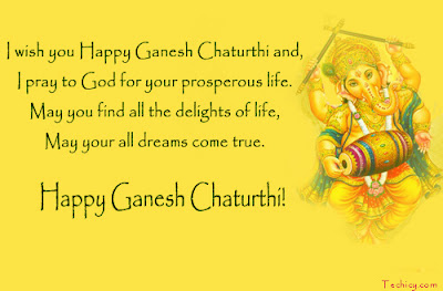 Ganesh chaturthi wishes images