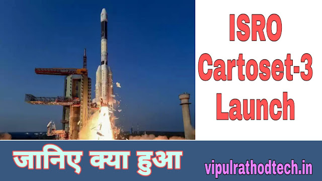 isro,cartosat 3,cartosat 3 satellite,cartosat 3 satellite launch,cartosat-3,cartosat 3 launch,isro cartosat,isro satellite launch,cartosat 3 satellite isro,isro cartosat 3,isro launch,isro cartosat launch,pslv c47 cartosat 3,isro news,isro satellite launch 2019,isro cartosat-3 launch,isro to launch cartosat-3,cartosat,isro satellite,isro cartosat-3,isro launch today,isro cartosat-3 reaction,cartosat 3 launch date