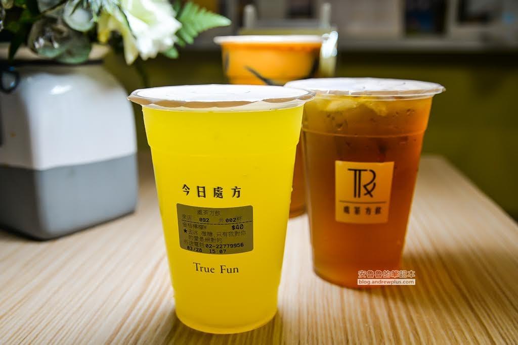 新莊手搖飲品外送,輔大手搖茶飲,輔大珍珠奶茶
