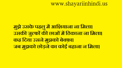 dil love shayari, sharayi