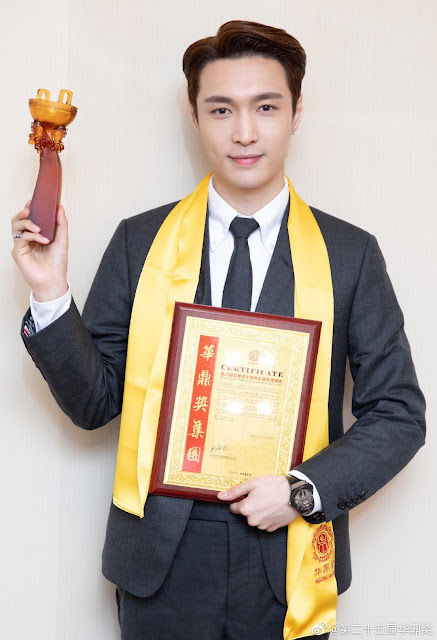 Lay Zhang Yixing 25th Huading Awards Best Supporting Actor