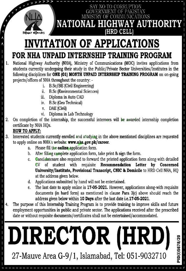 Government National Highway Authority NHA Internship program 2021-Apply online