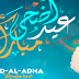 Eid Ul Adha 2019 USA UK UAE Canada South Africa Pakistan