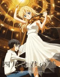 جميع حلقات الأنمي Shigatsu wa Kimi no Uso مترجم