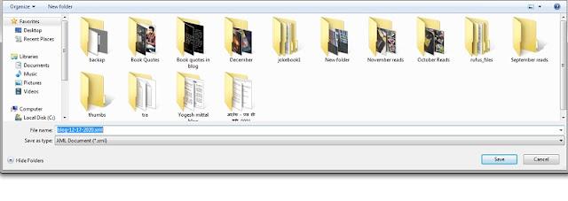 फाइल को सेव करें
