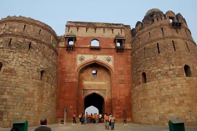दिल्ली के पुराना किला का इतिहास  (History of old fort of delhi)