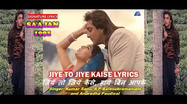 JIYE TO JIYE KAISE LYRICS - SAAJAN 1991