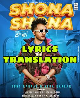 Shona Shona Lyrics in English | With Translation | – Neha kakkar & Tony Kakkar