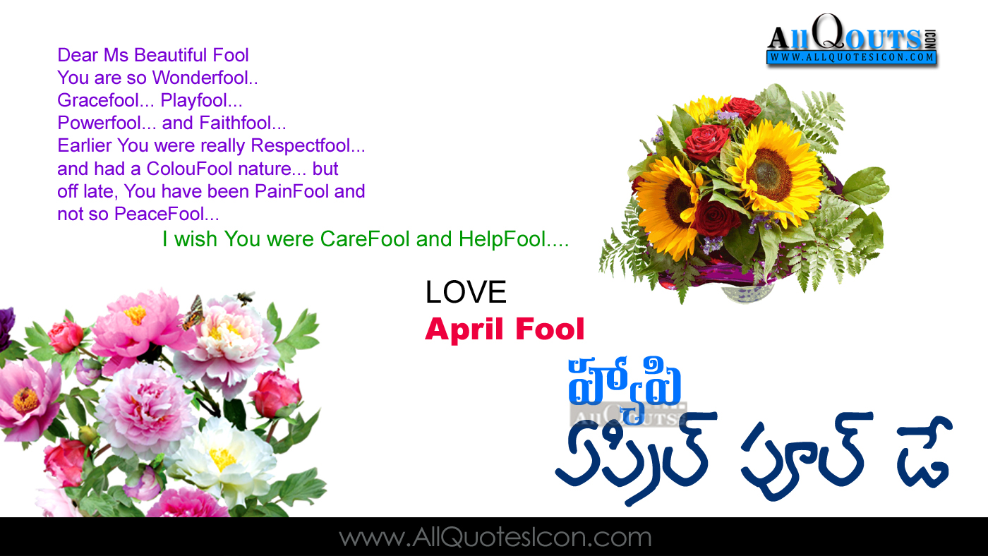 best telugu april fool day quotes wishes pictures happy fools day greetings images